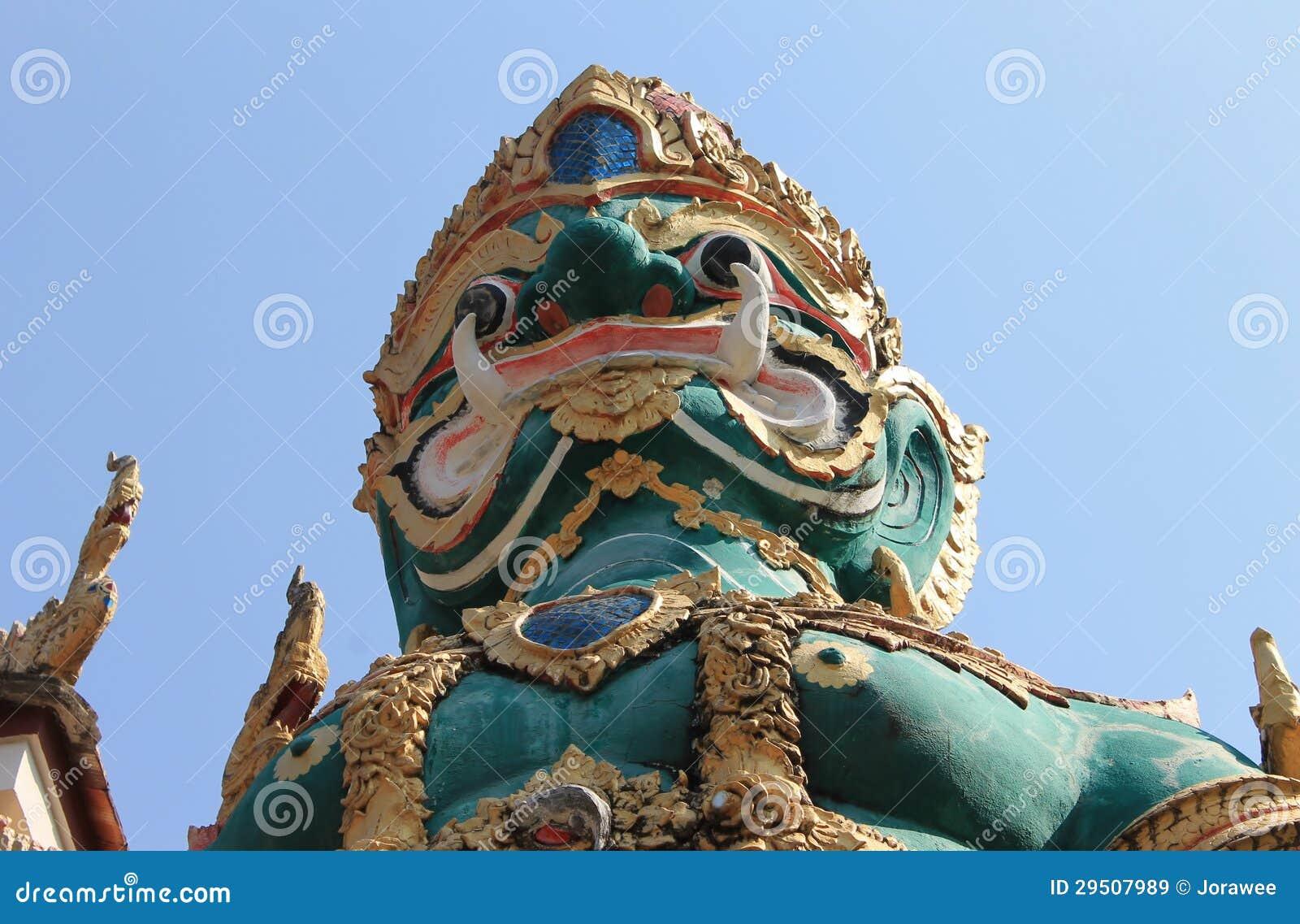Reuze Thailand.
