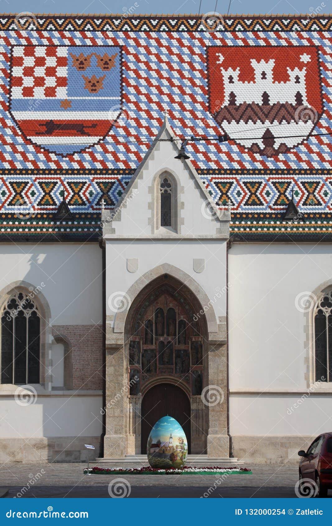 Reuzepaasei, Zagreb