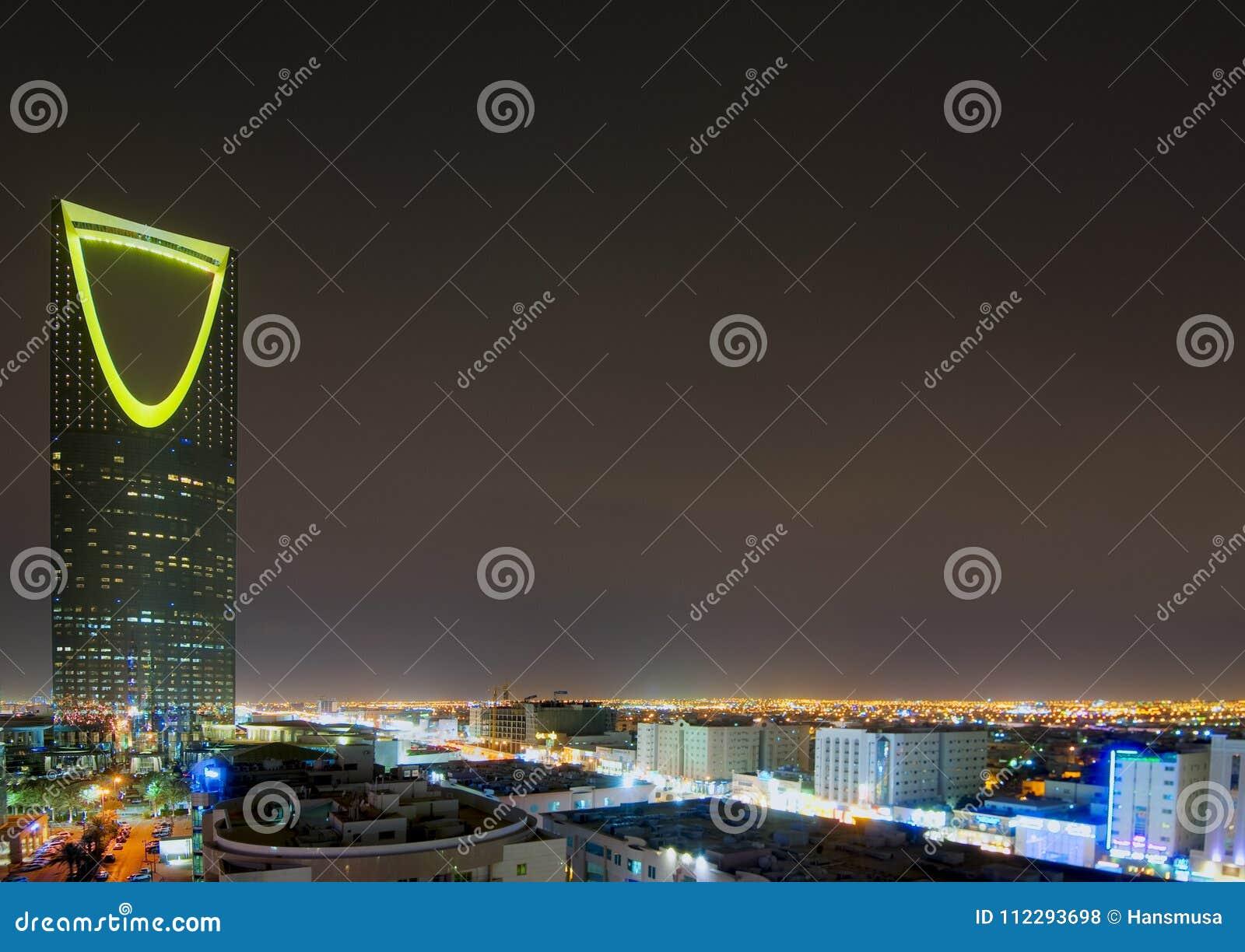 Riad-Stadt-Hauptstadt von Saudi-Arabien Skylinen nachts