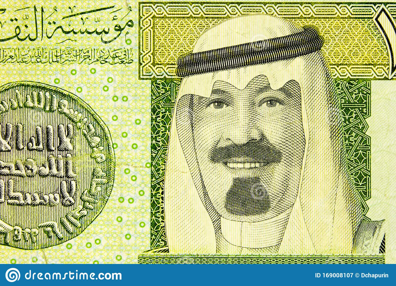 1 403 Saudi Arabia Currency Photos Free Royalty Free Stock Photos From Dreamstime