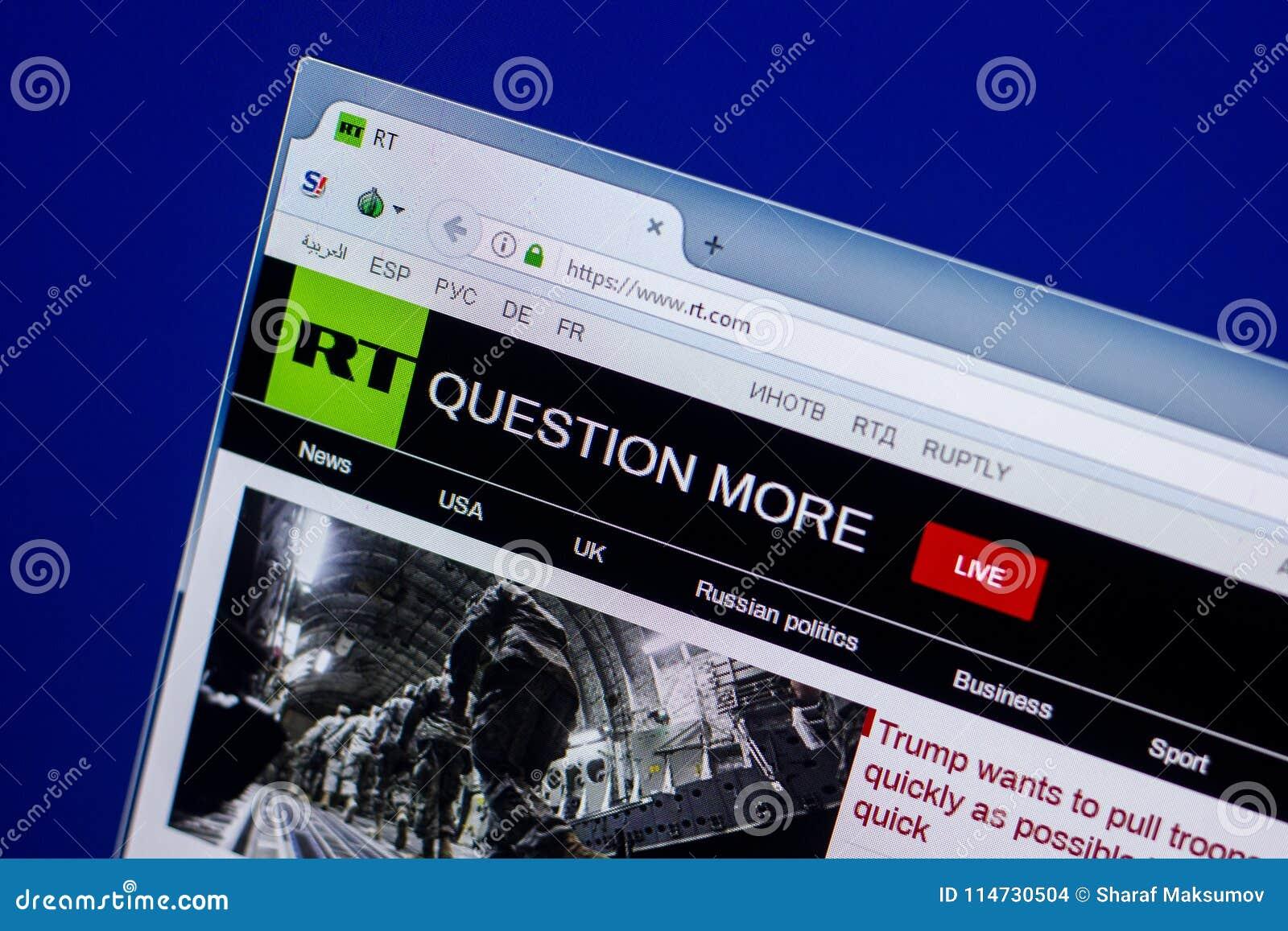 Riazan, Russie - 16 avril 2018 - page d accueil de la Russie de site Web aujourd hui sur l affichage du PC, URL - droite com