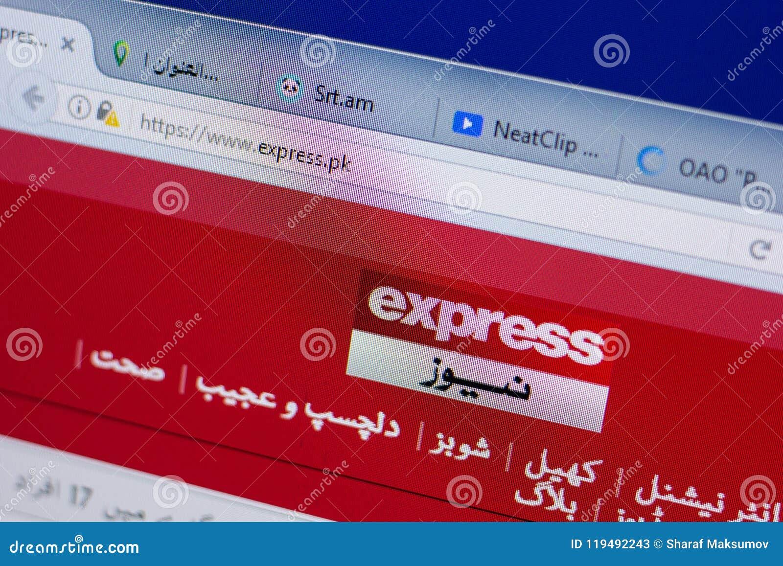 Riazan, Russie - 17 juin 2018 : Page d accueil de site Web exprès sur l affichage du PC, URL - exprimez le PK
