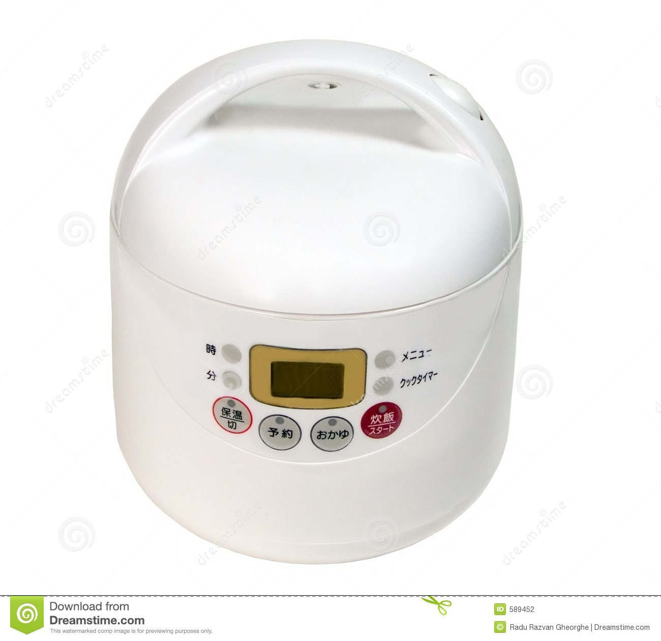 Pressure Cooker Rice Rice Cooking Machine Stock Photography - Image: 589452