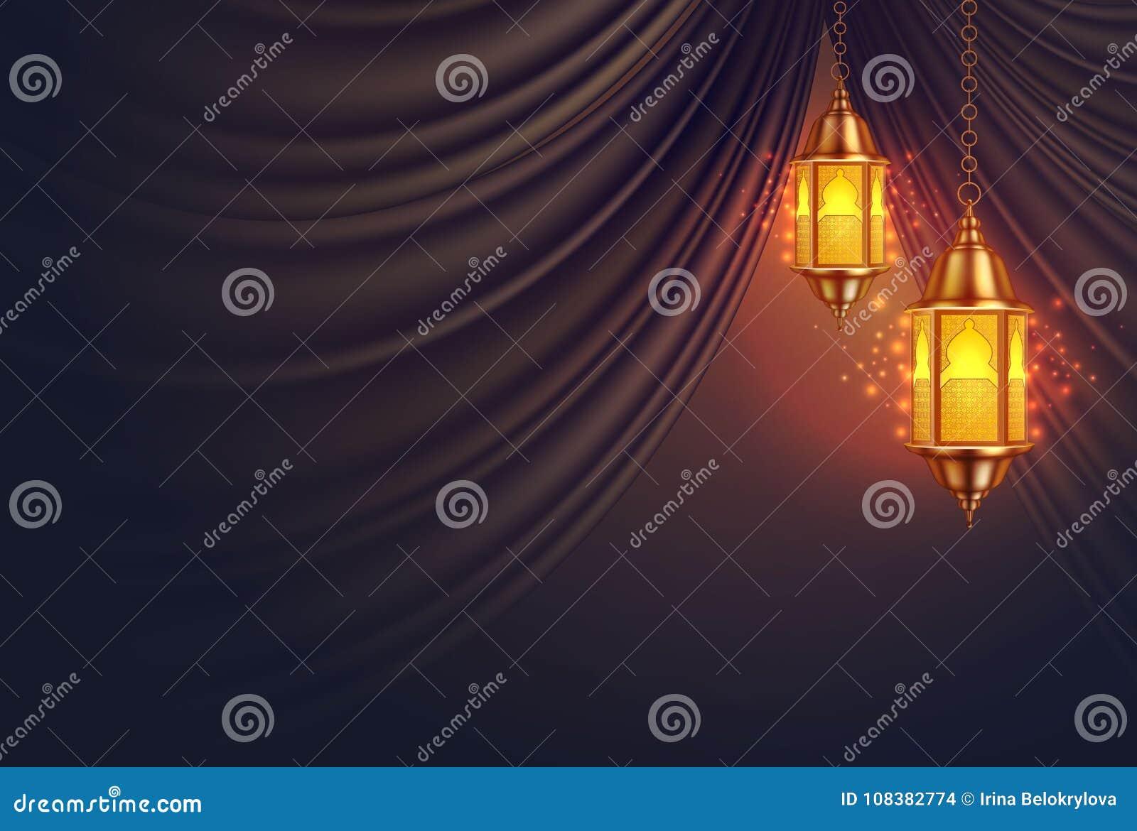 Rideau réaliste en lanterne de kareem de Ramadan de vecteur