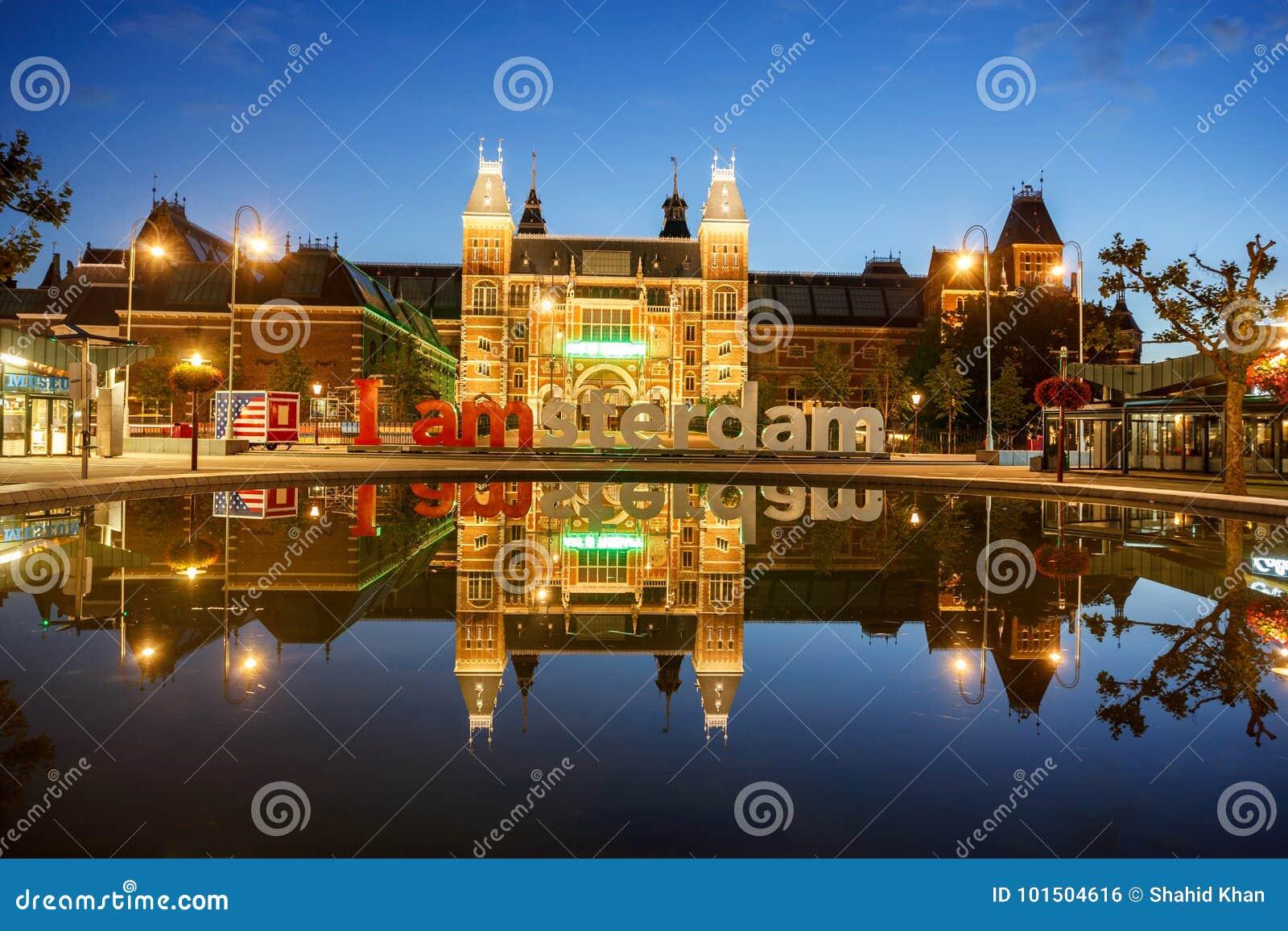 Rijksmuseum Amsterdam Netherland