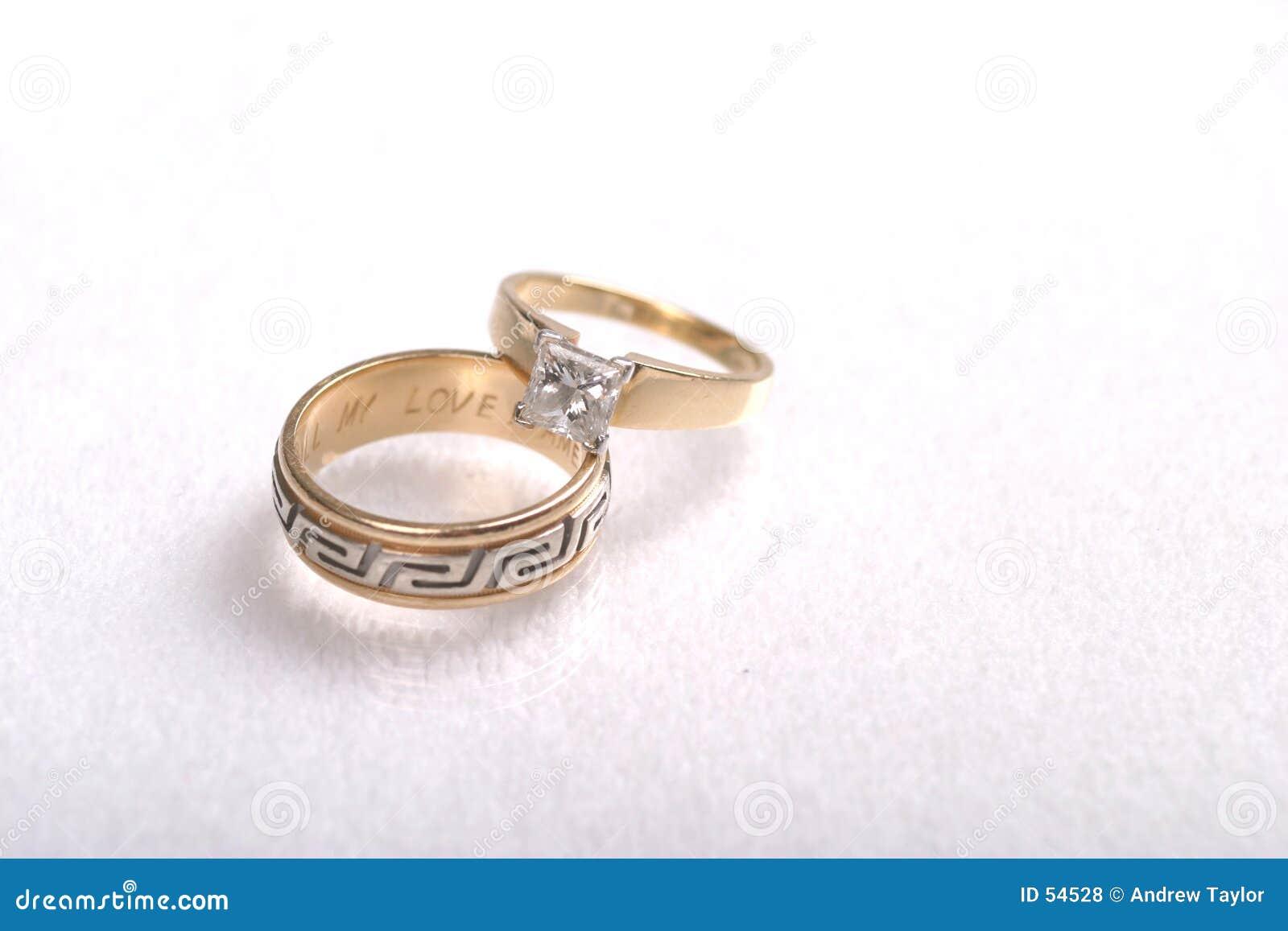 Rings1 γάμος
