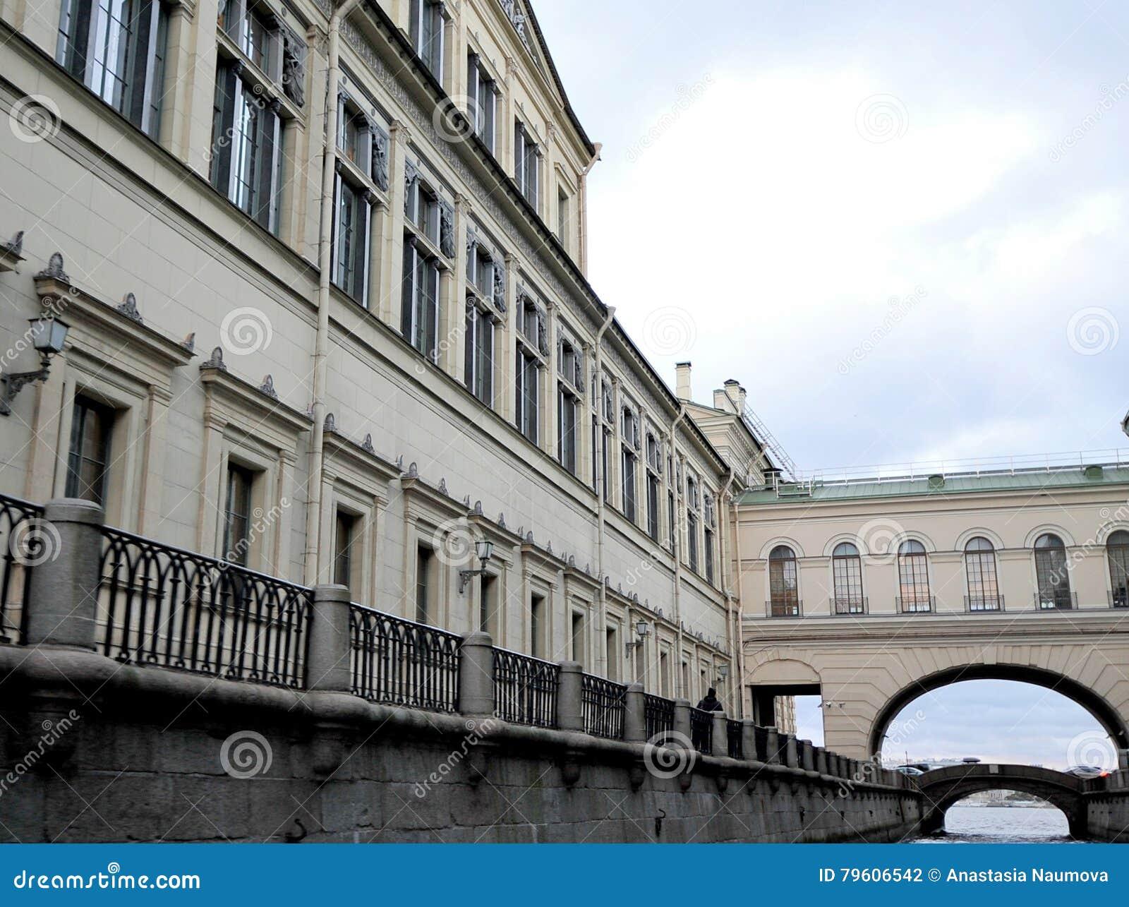 Rio de Moyka, St Petersburg, Rússia