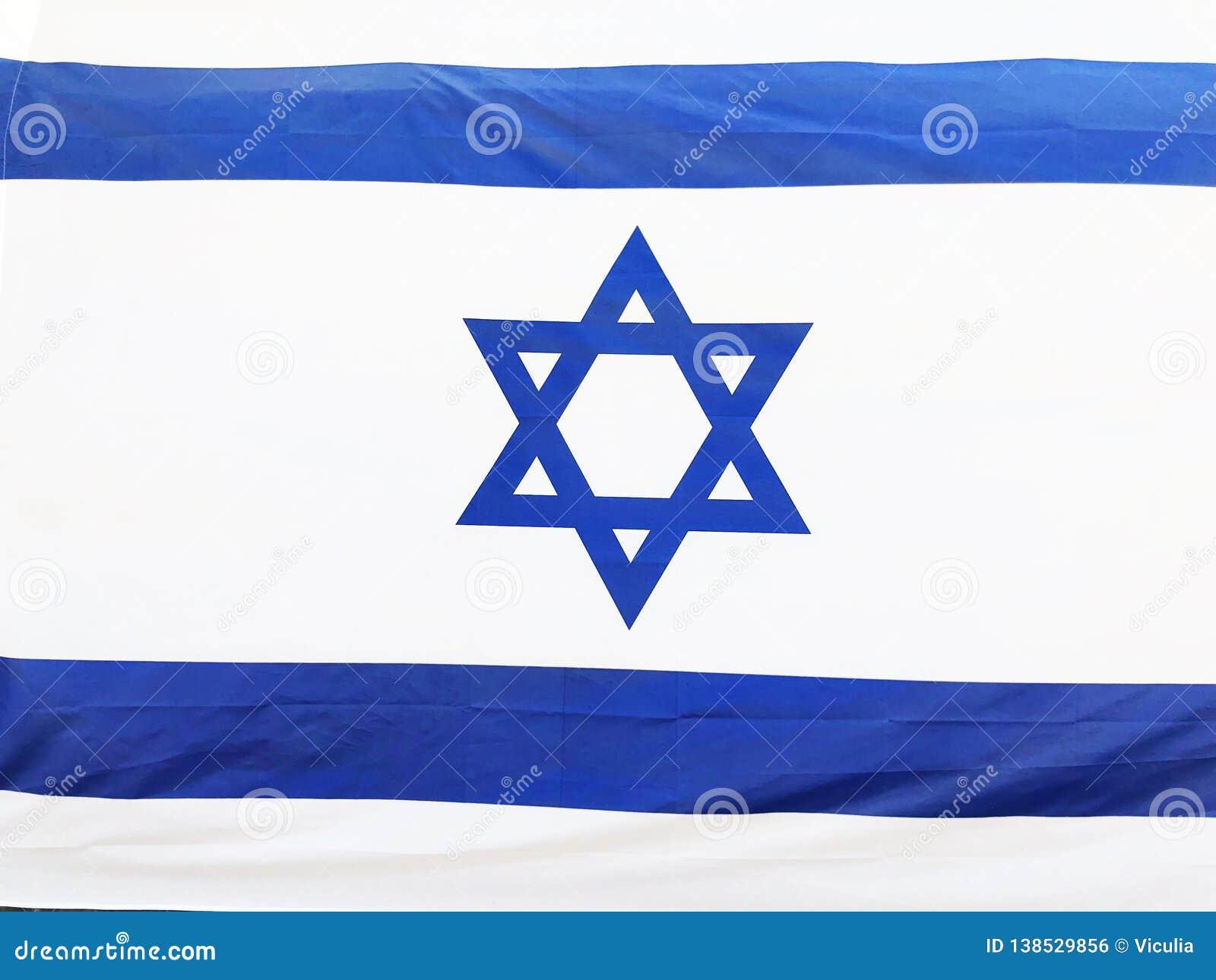 RISHON LE ZION IZRAEL, Czerwiec, - 27, 2018 Izrael flaga państowowa w Rishon Le Zion, Izrael