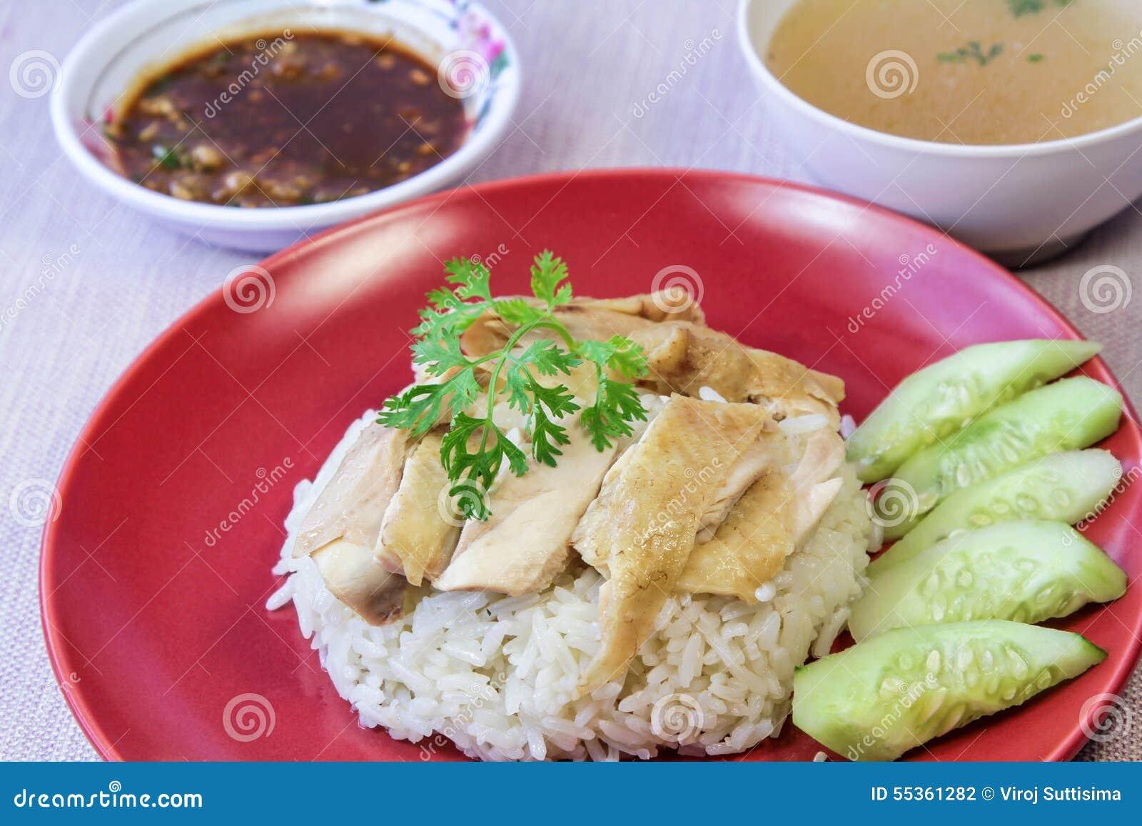 Riso del pollo di Hainanese con salsa e minestra