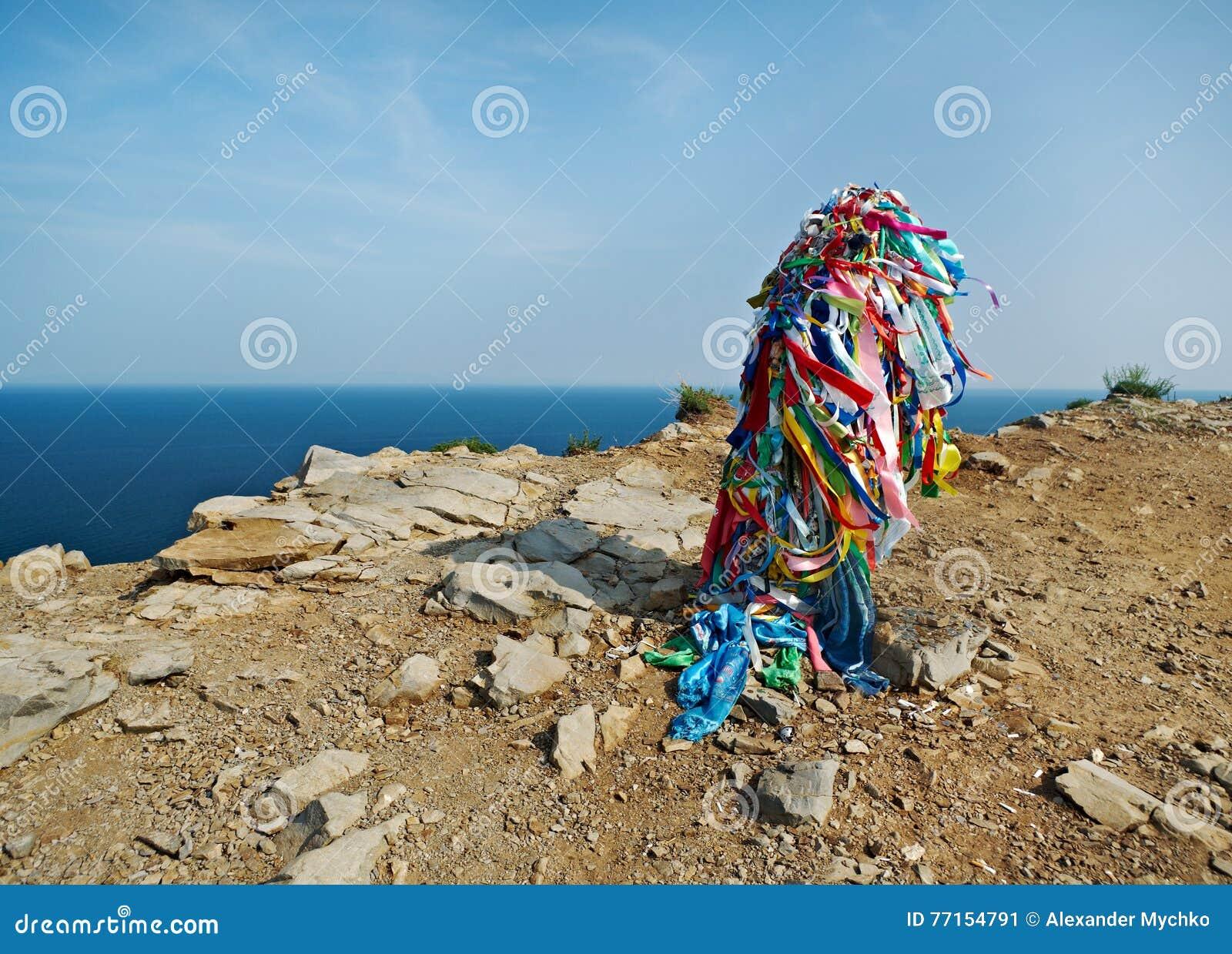 Rivage rocheux près de cap Khoboy
