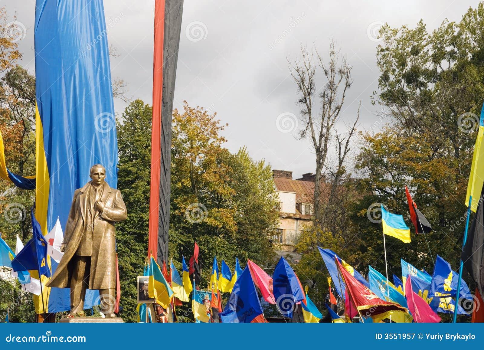 Rivelazione del monumento di Bandera