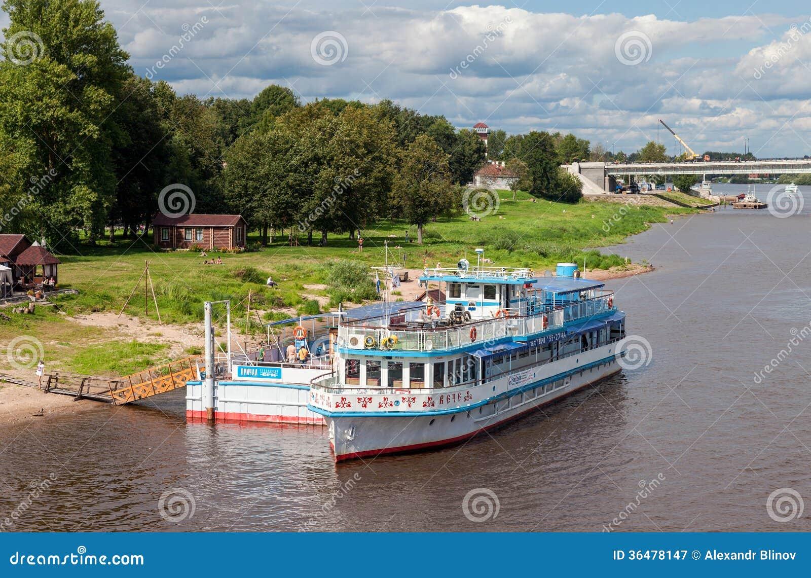 River cruise passenger catamaran at the moored on Volkhov river Editorial