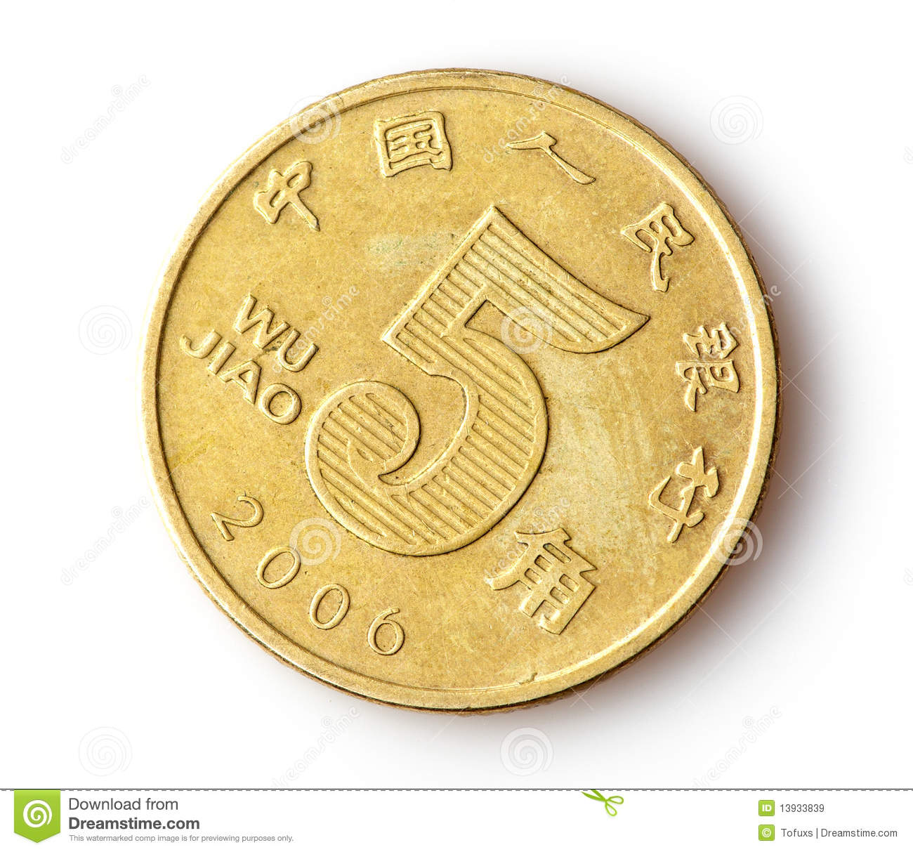 RMB Coins Royalty Free Stock Images - Image: 13933839