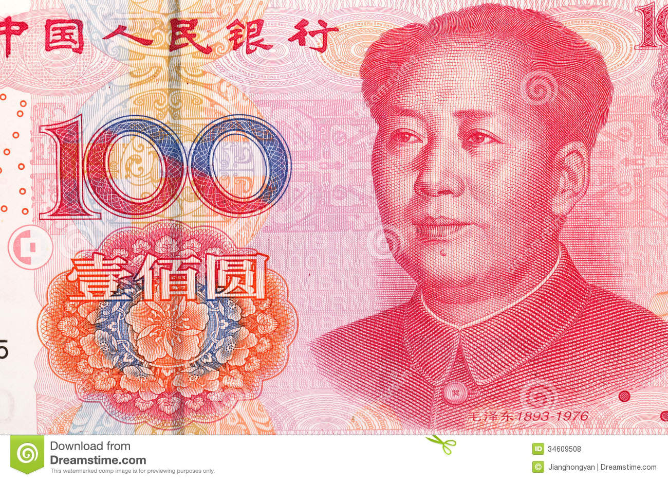 Rmb 100 Yuan Royalty Free Stock Photos - Image: 34609508