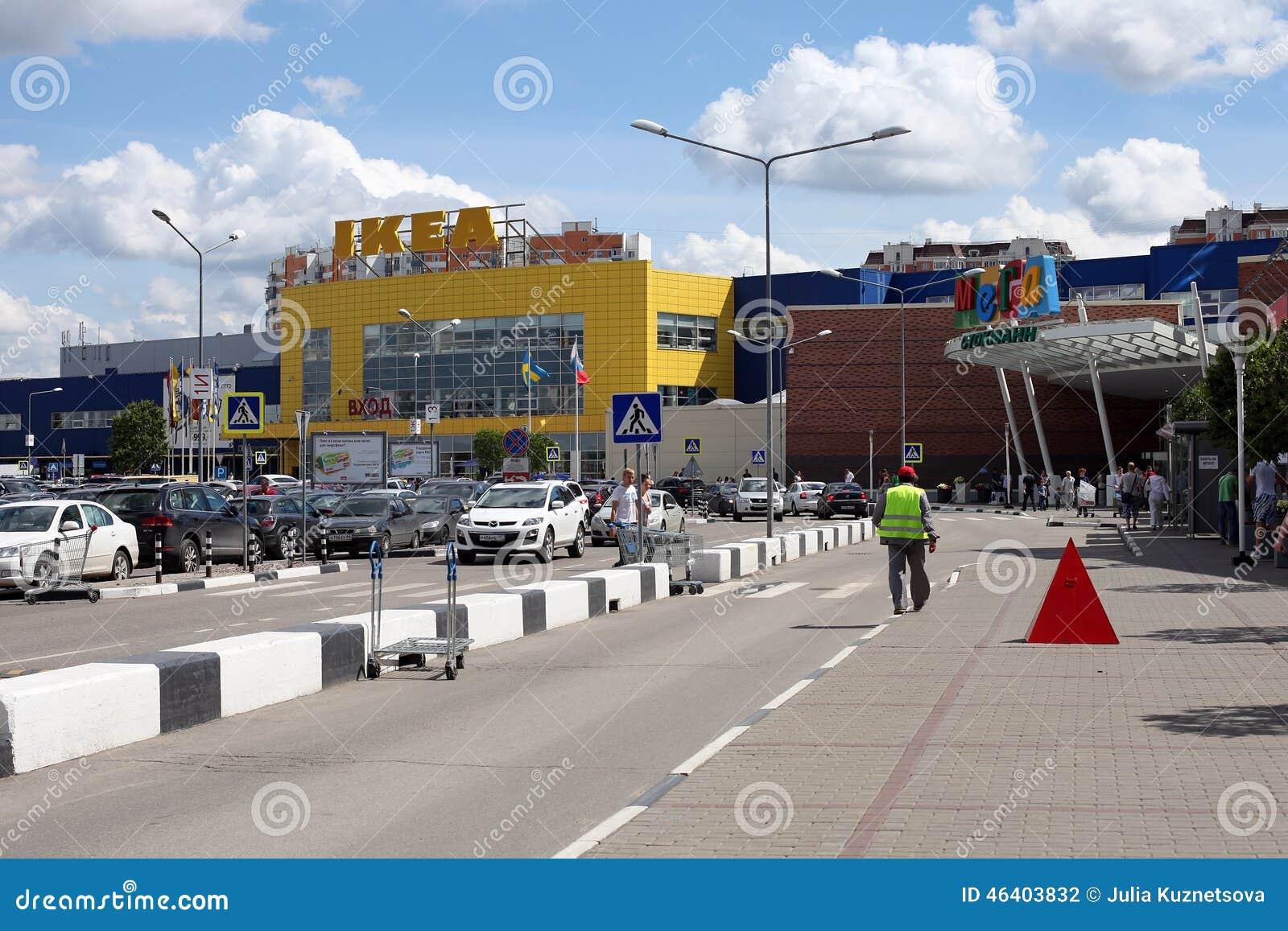 the road befor mega trade center in khimki city stock photography