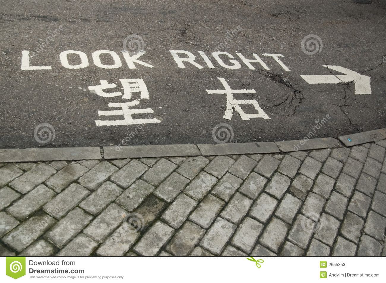 Road Markings On A Street In Hong Kong Stock Photos - Image: 2655353