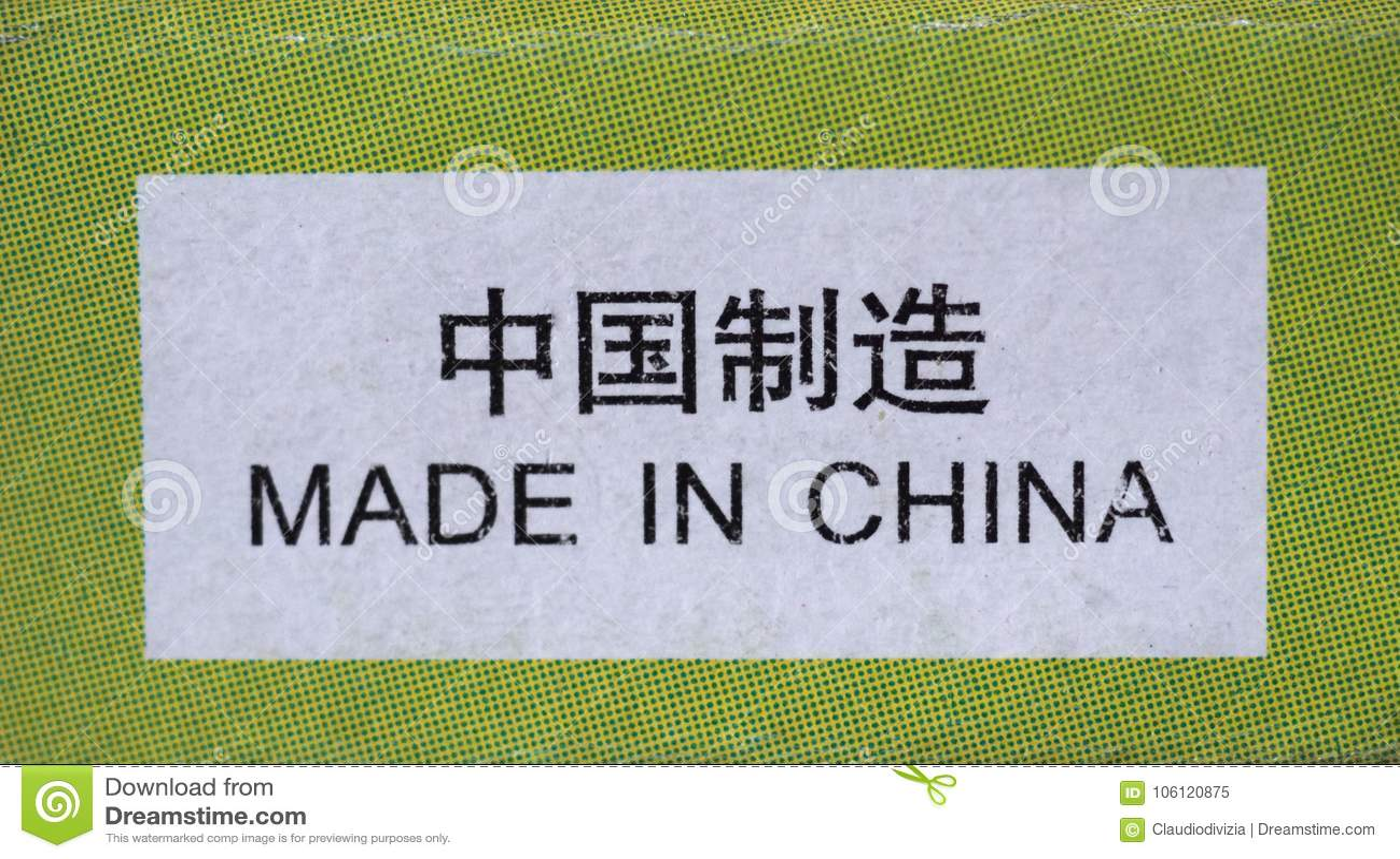 Robić w Porcelanowej etykietce