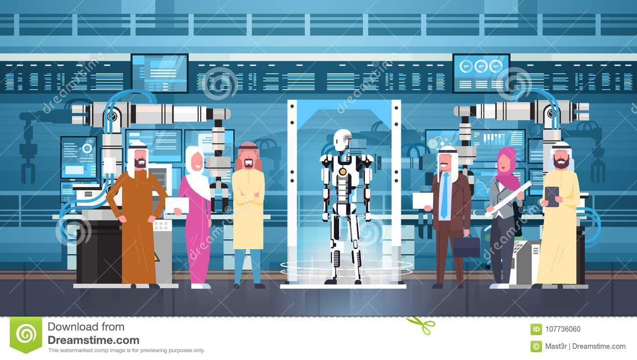 Robot Production Arab Business People Group At Modern Factory Robotic Industry, Artificial Intelligence Concept
