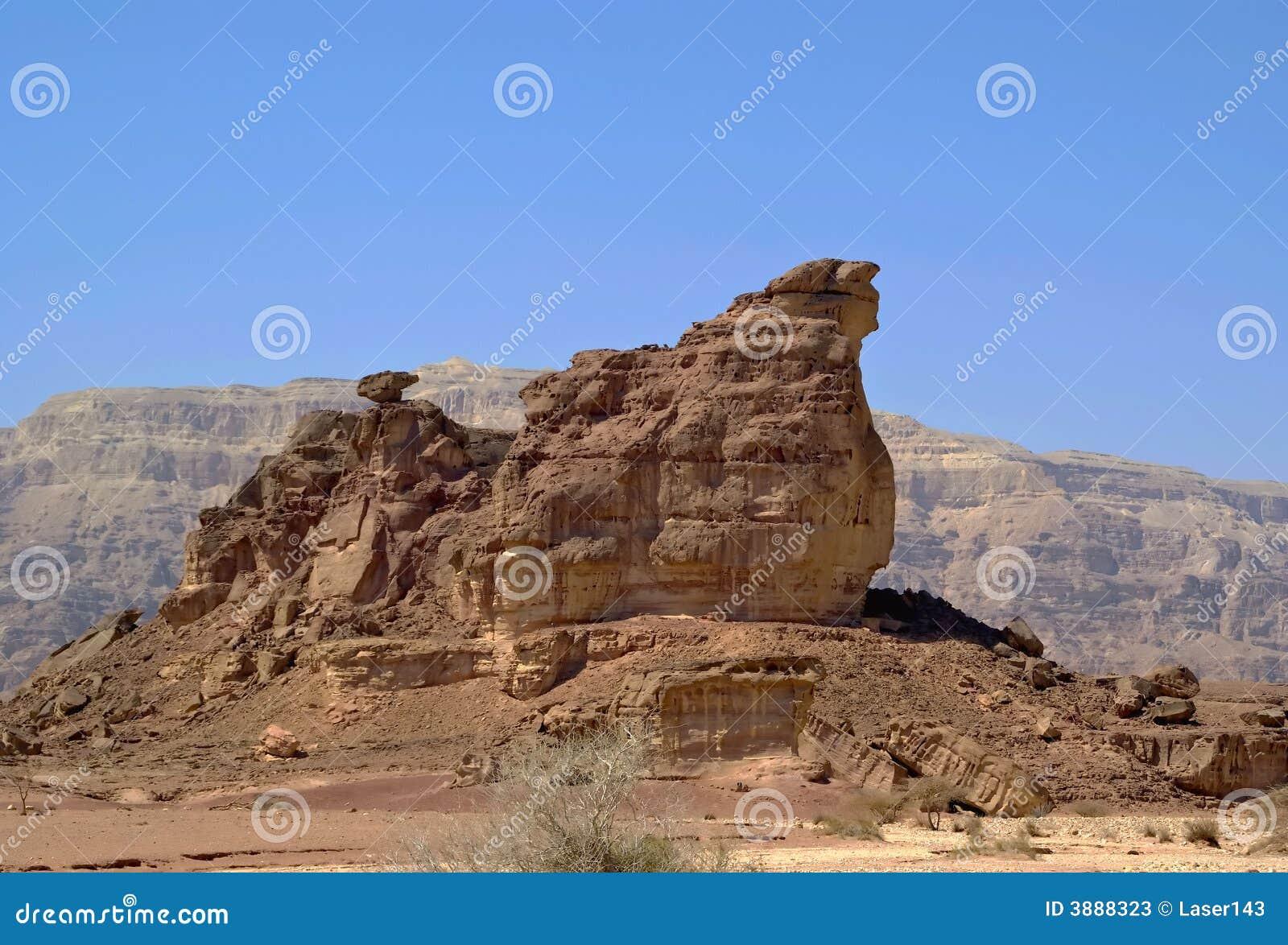 Rocha do Sphinx