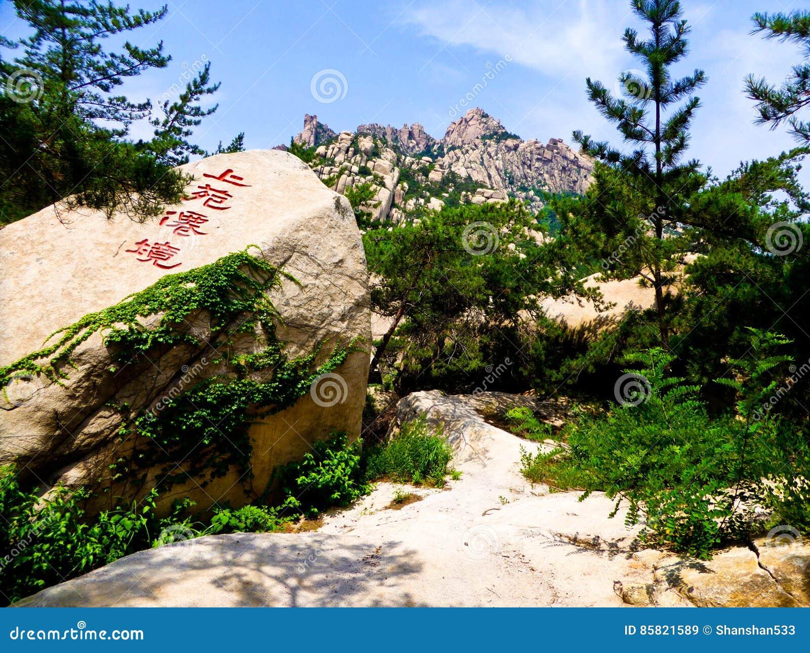Rochas da montanha de Laoshan em Qingdao
