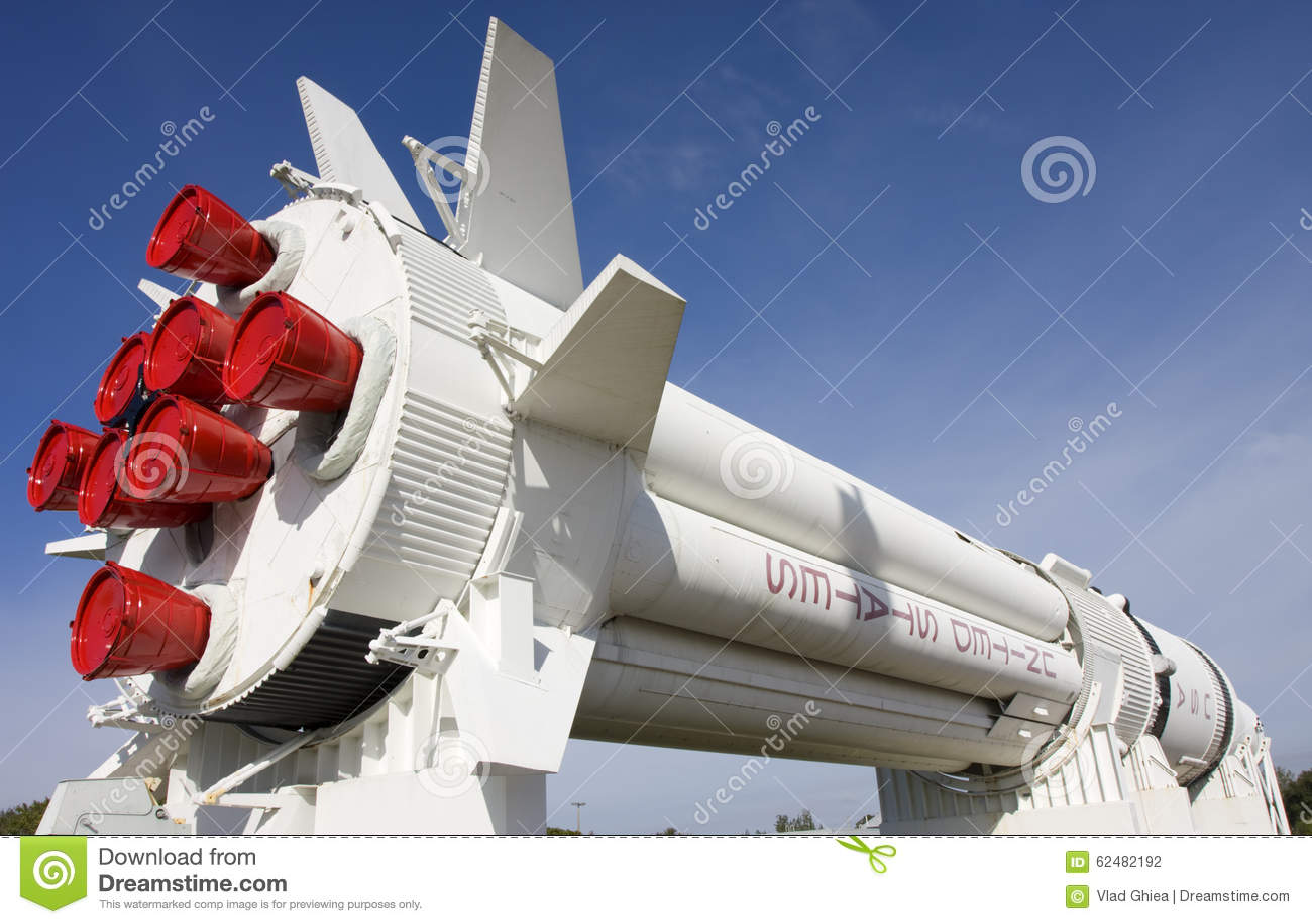 Rocket bei Kennedy Space Center, Florida