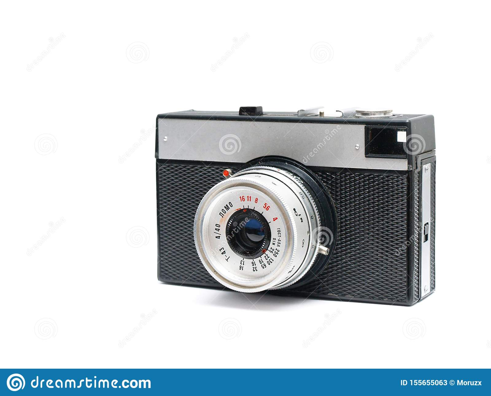 Rocznik fotografii retro Rosyjska kamera