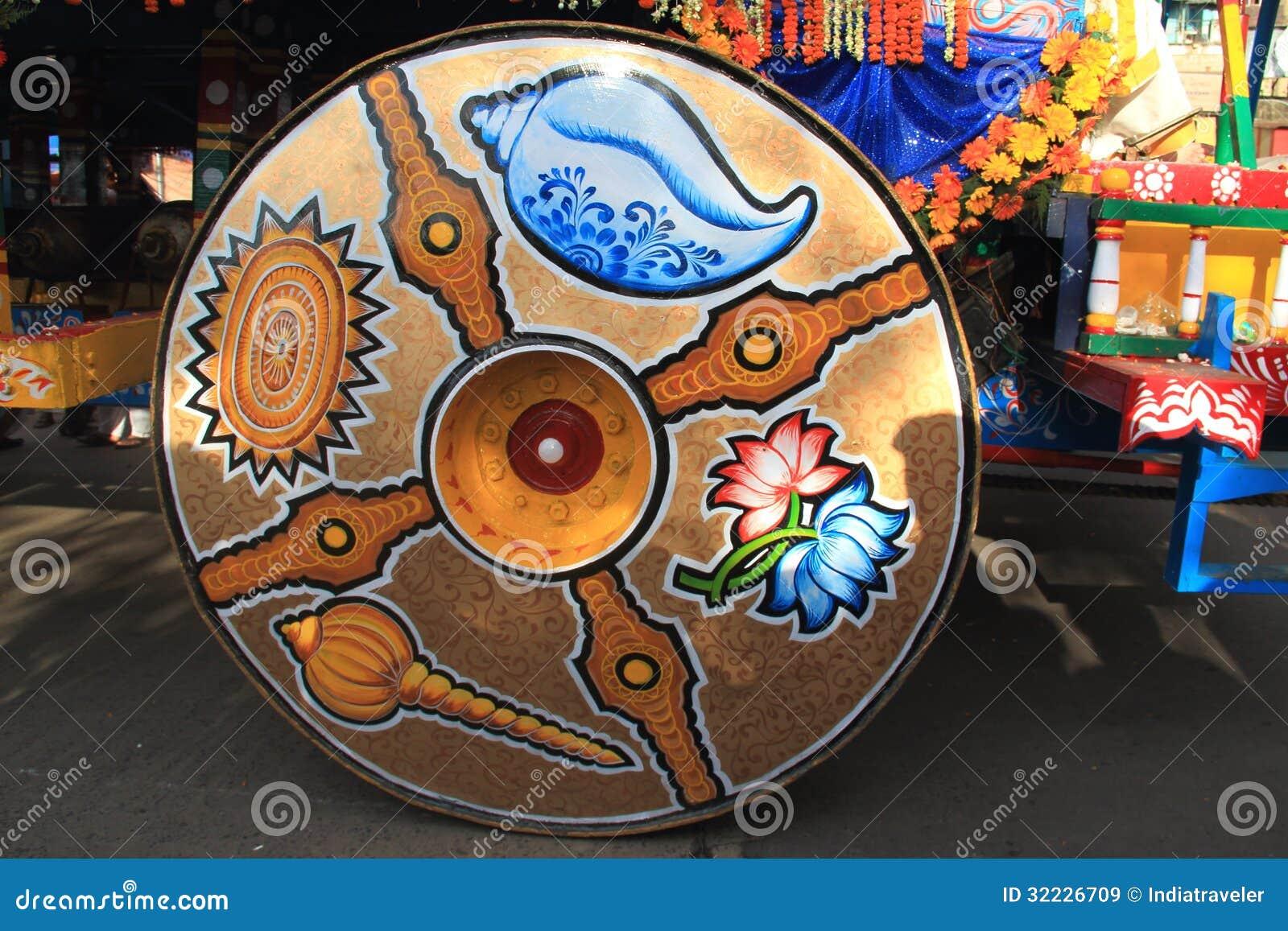 Download Roda colorida. imagem de stock. Imagem de pinturas, vagão - 32226709