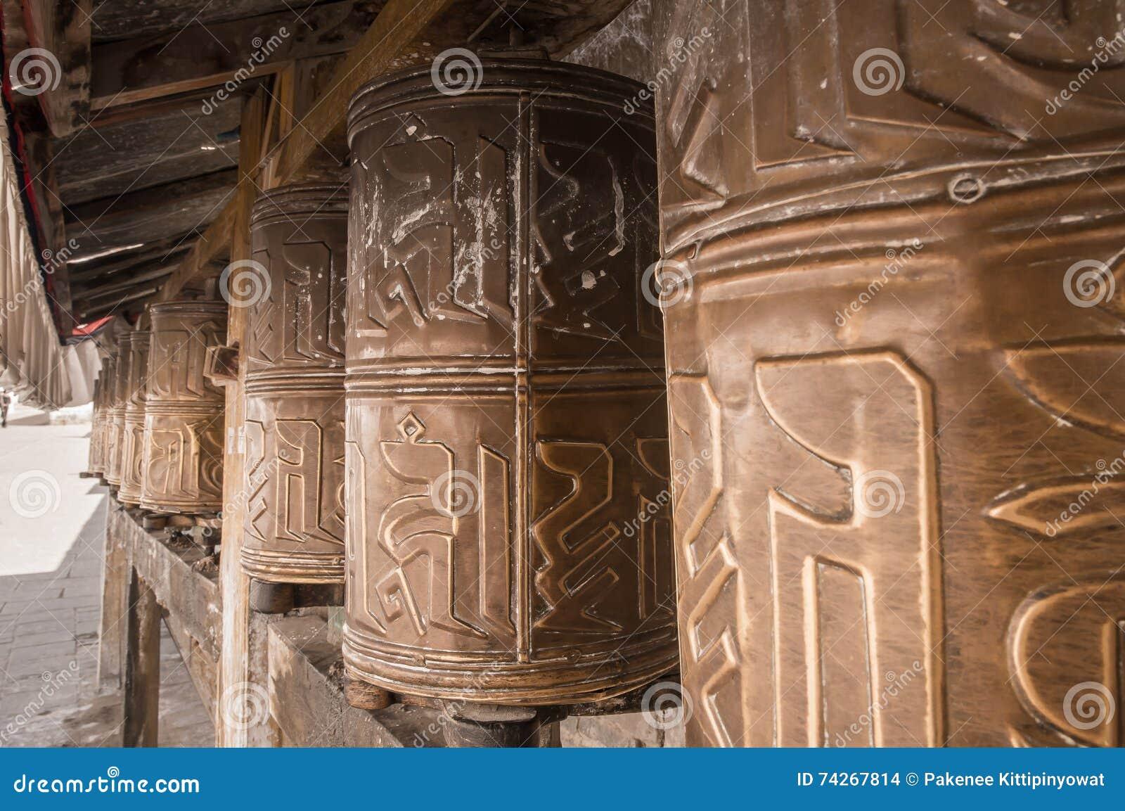 Rodas de Kora Prayer