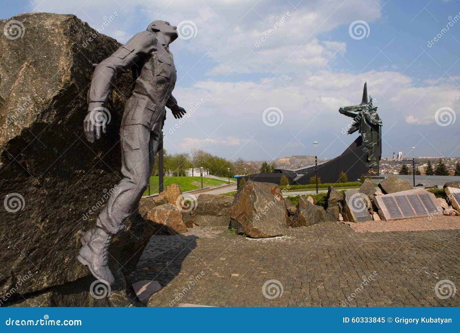 30 rok zwycięstwo park w Donetsk