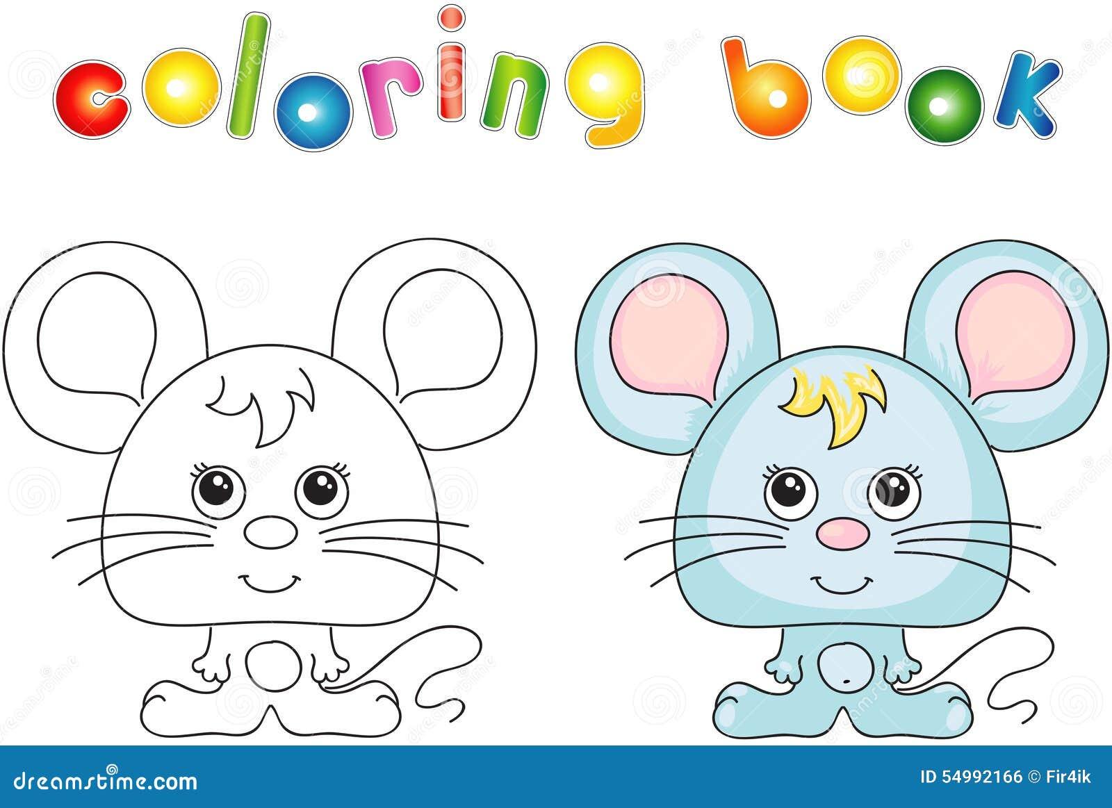 Rolig och gullig mus