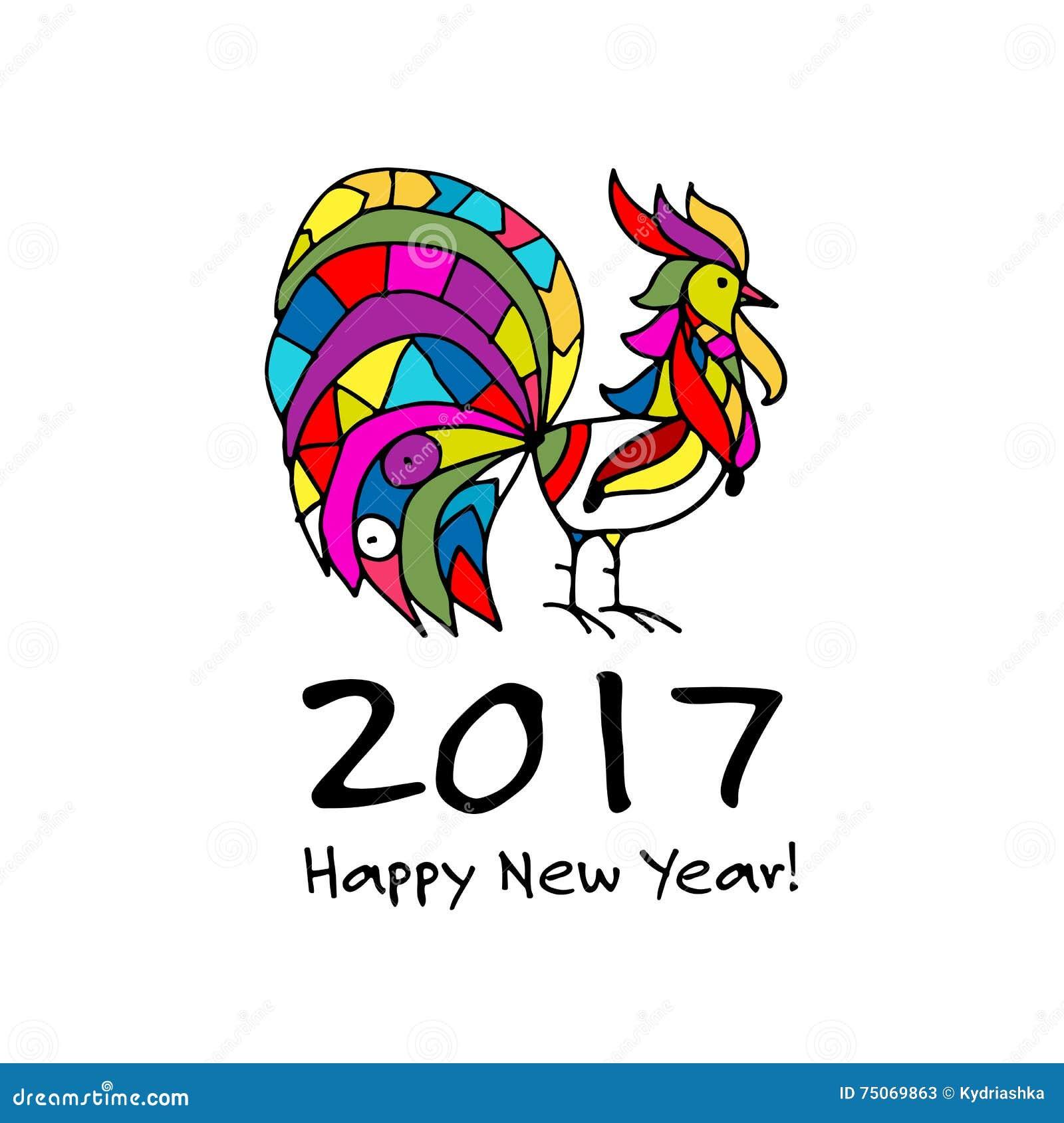 Rolig tupp, symbol av 2017 nya år