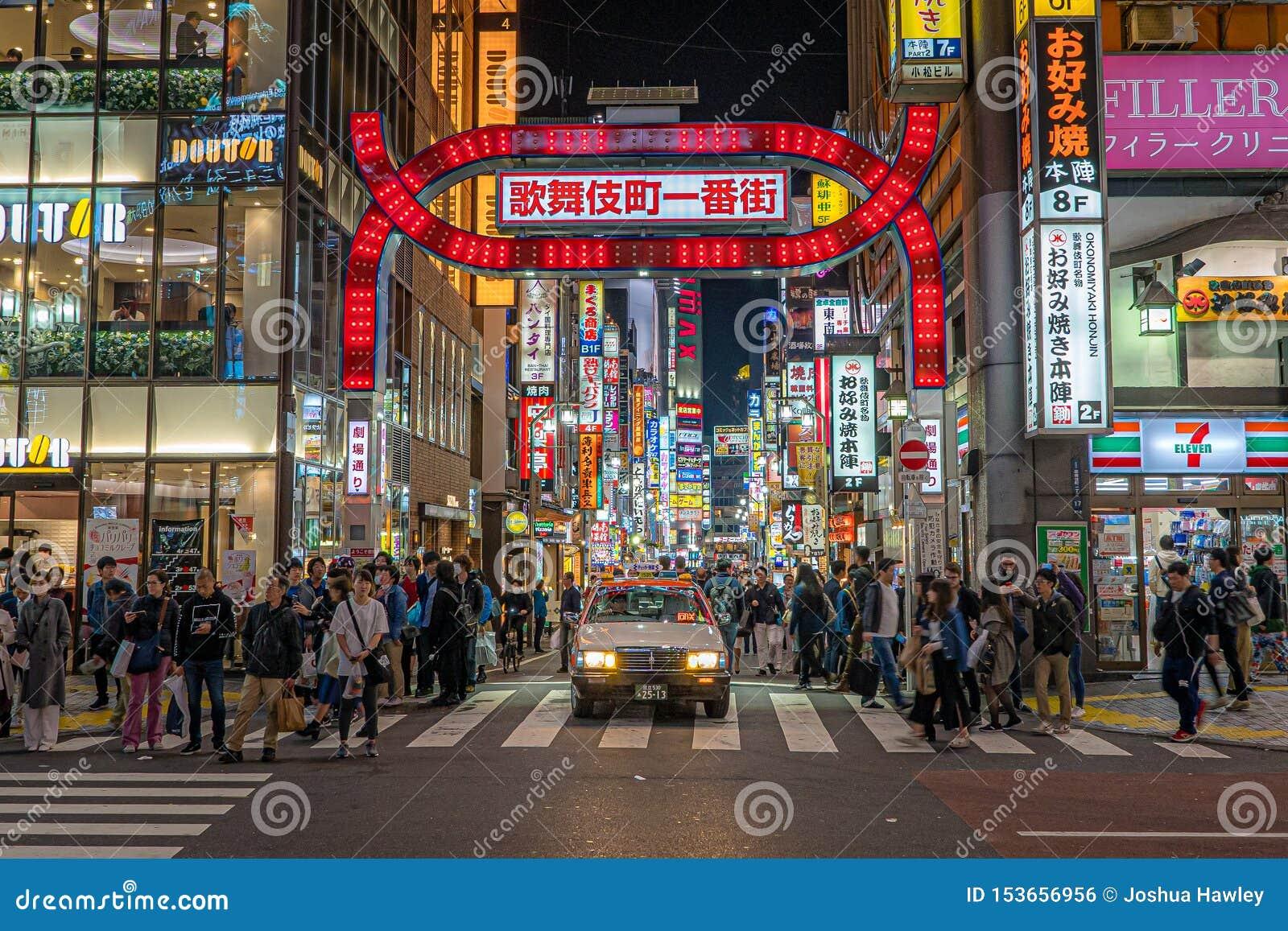 Rollen in Tokyo
