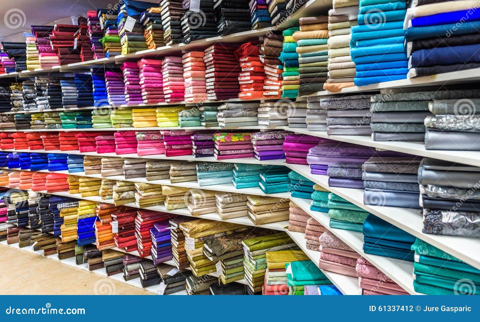 Una fabbrica di tessuti