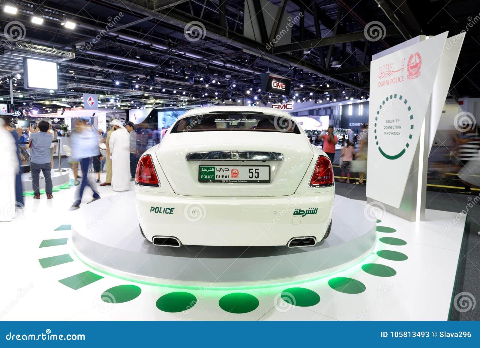 The Rolls Royce Wraith Of Dubai Police Car Is On Dubai Motor