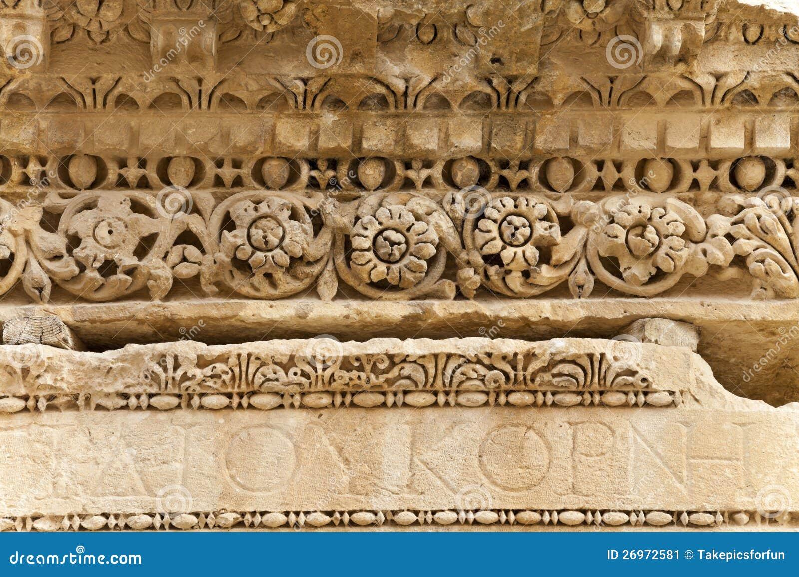 Roman stone carving stock image of arabia
