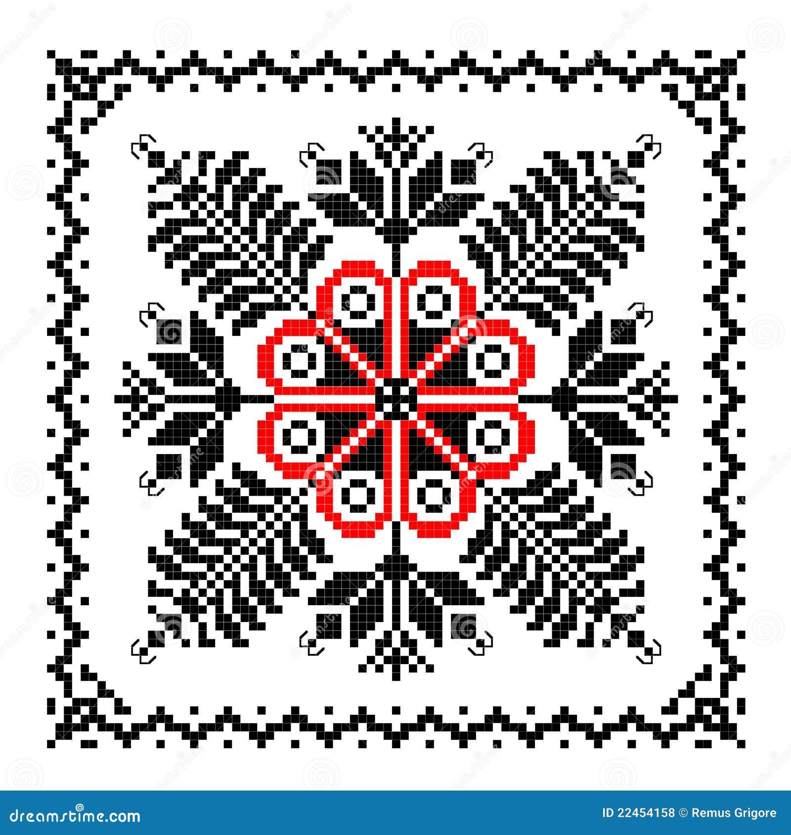 Romanian Traditional Carpet Theme Royalty Free Stock