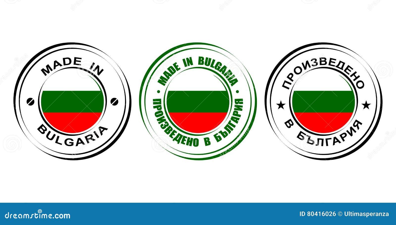 Rond De Label Fait Dans Le ` De La Bulgarie Avec Le Drapeau ... 19857452f90