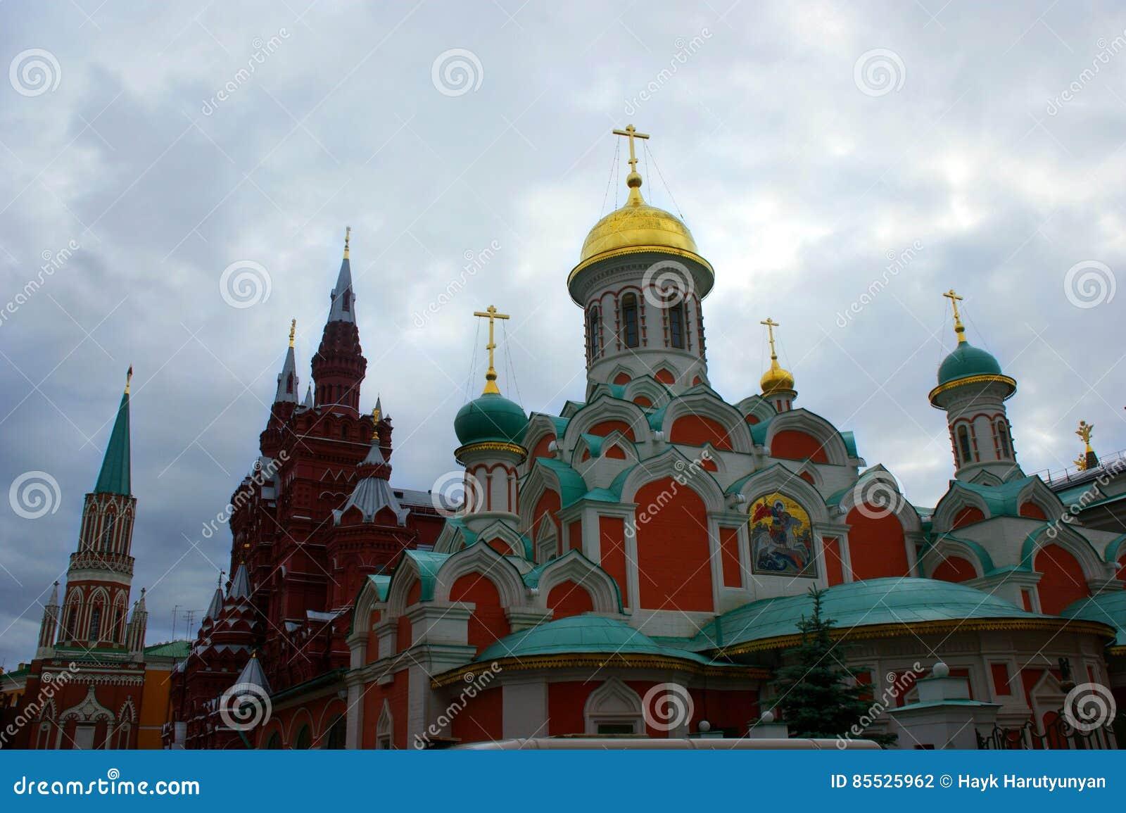 Rood Vierkant, Moskou, Rusland