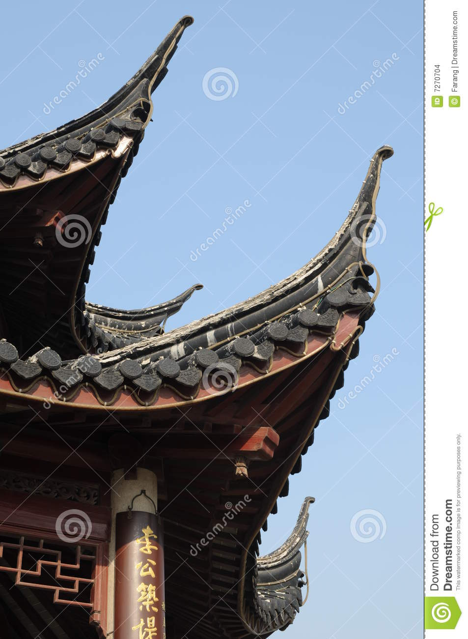 Roof Of Chinese Pagoda Stock Images Image 7270704