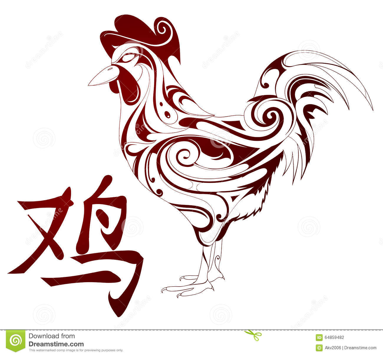 Rooster As Symbol For Chinese Zodiac Stock Vector Illustration Of