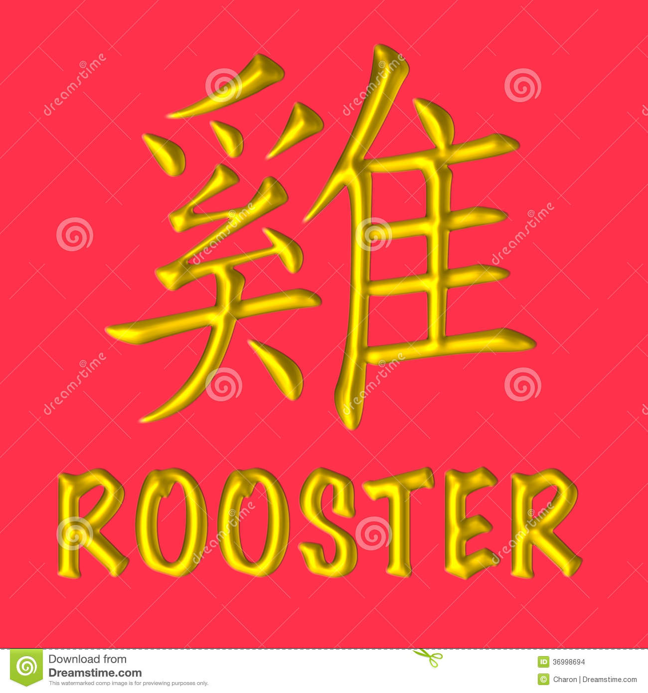 3D gold Chinese letter with English word on lucky red background ...