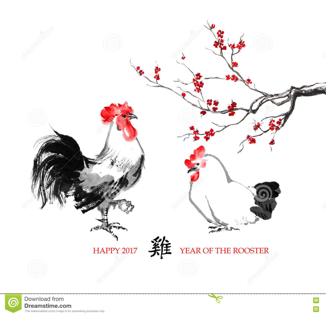 how to say hen in chinese