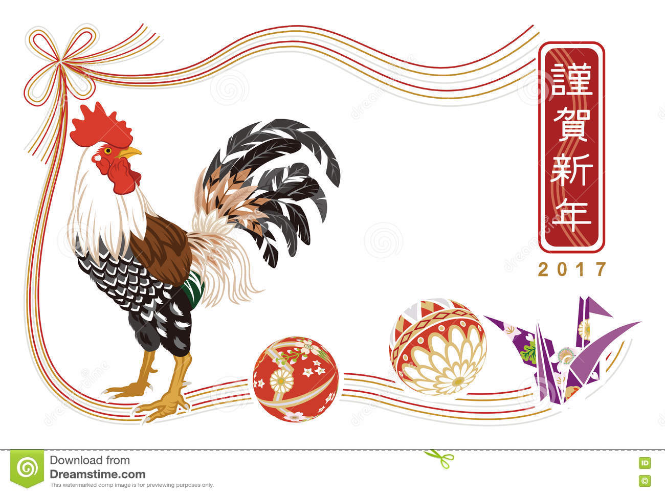 rooster with japanese traditional toys new year card