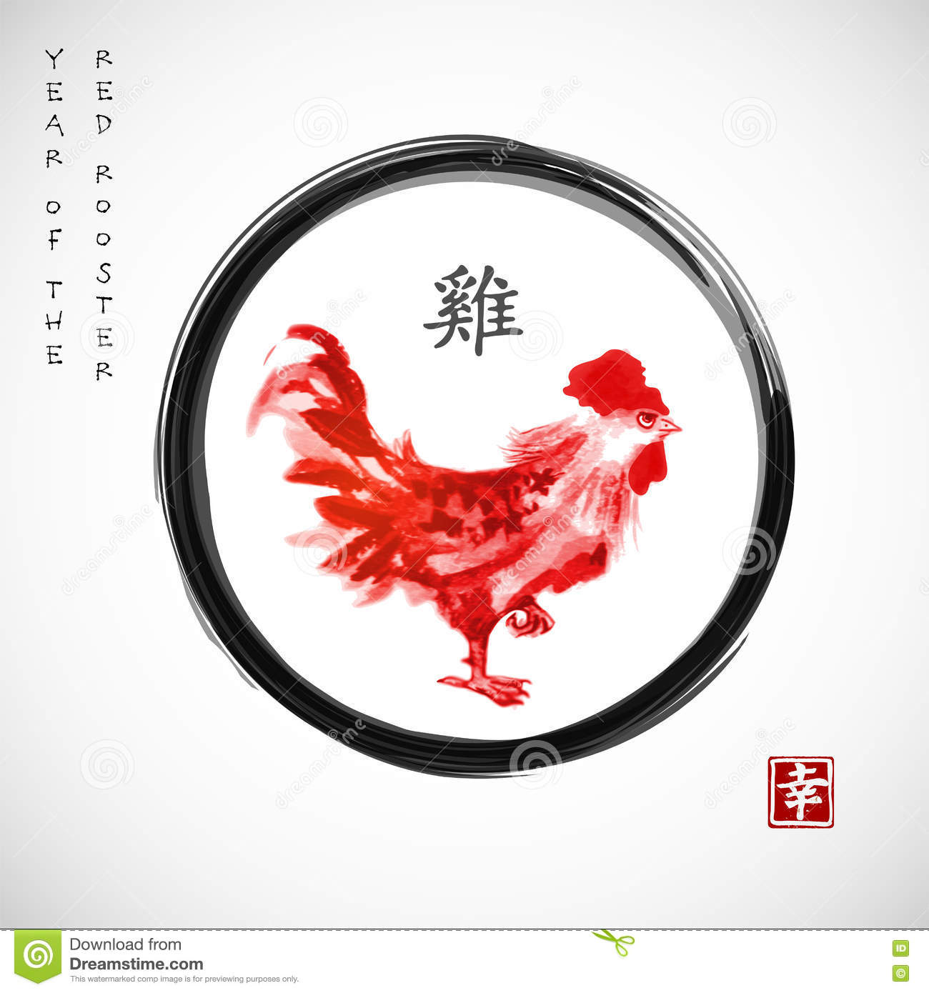 Rooster Symbol Of The Chinese New Year 2017 Stock Vector
