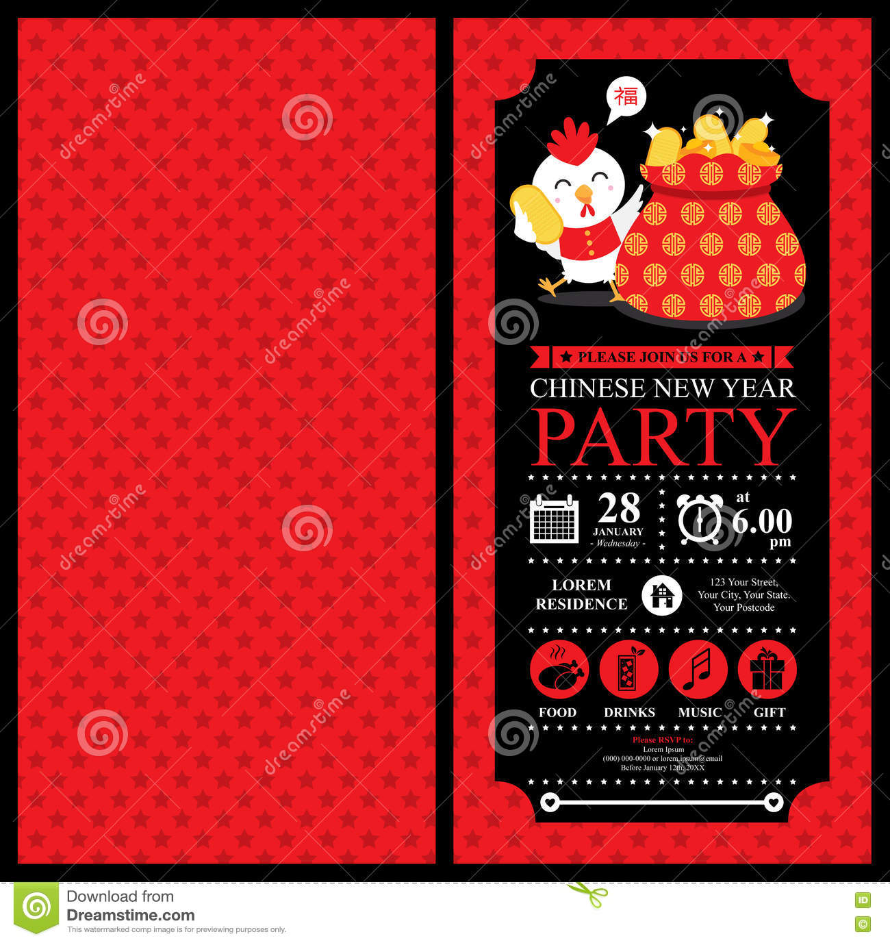 Rooster Year Invitation Card Stock Vector Illustration Of