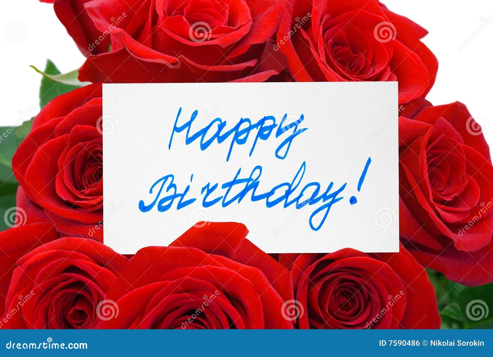 Rosas y cumpleaños de la tarjeta feliz