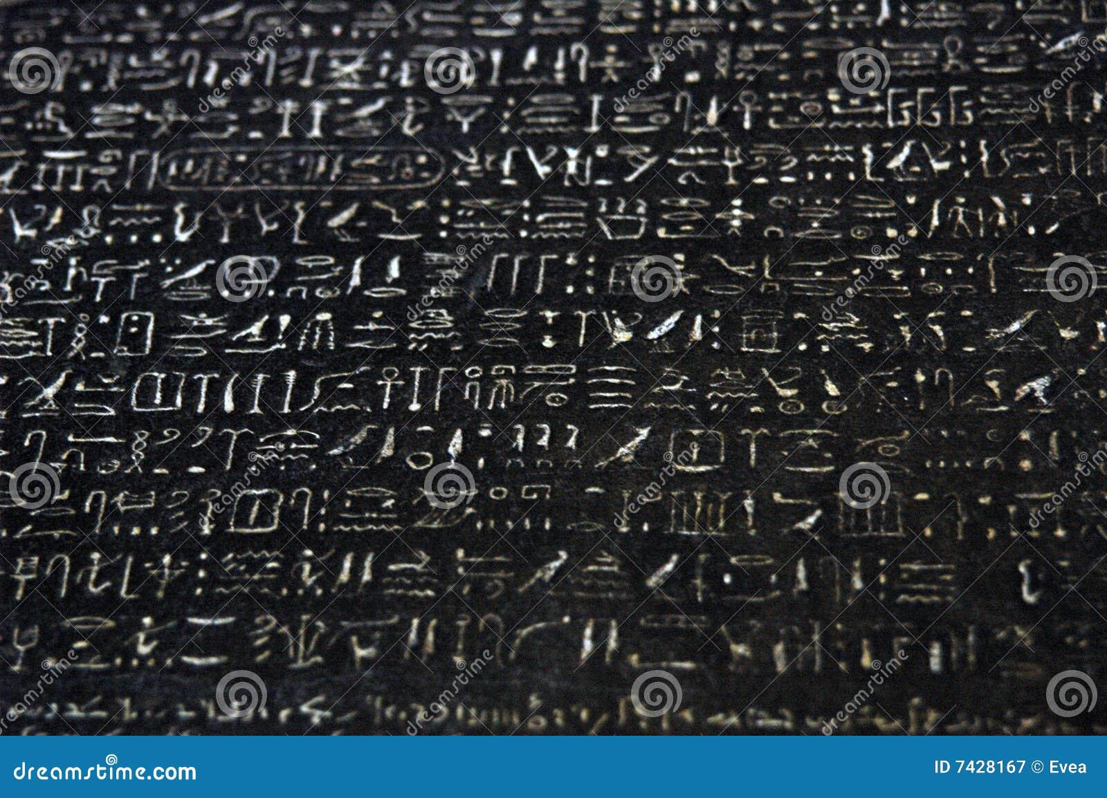 Rosetta kamień