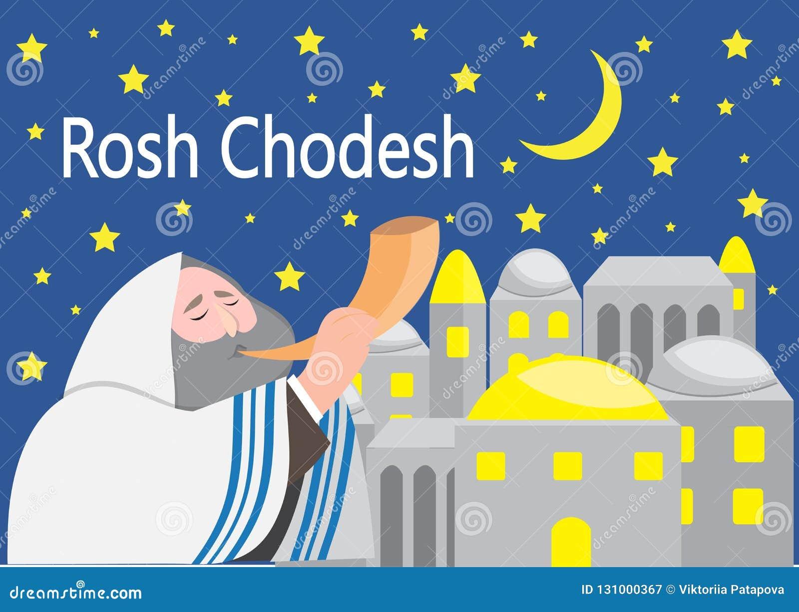Rosh Chodesh wakacje który zaznacza początek each Hebrajski miesiąc