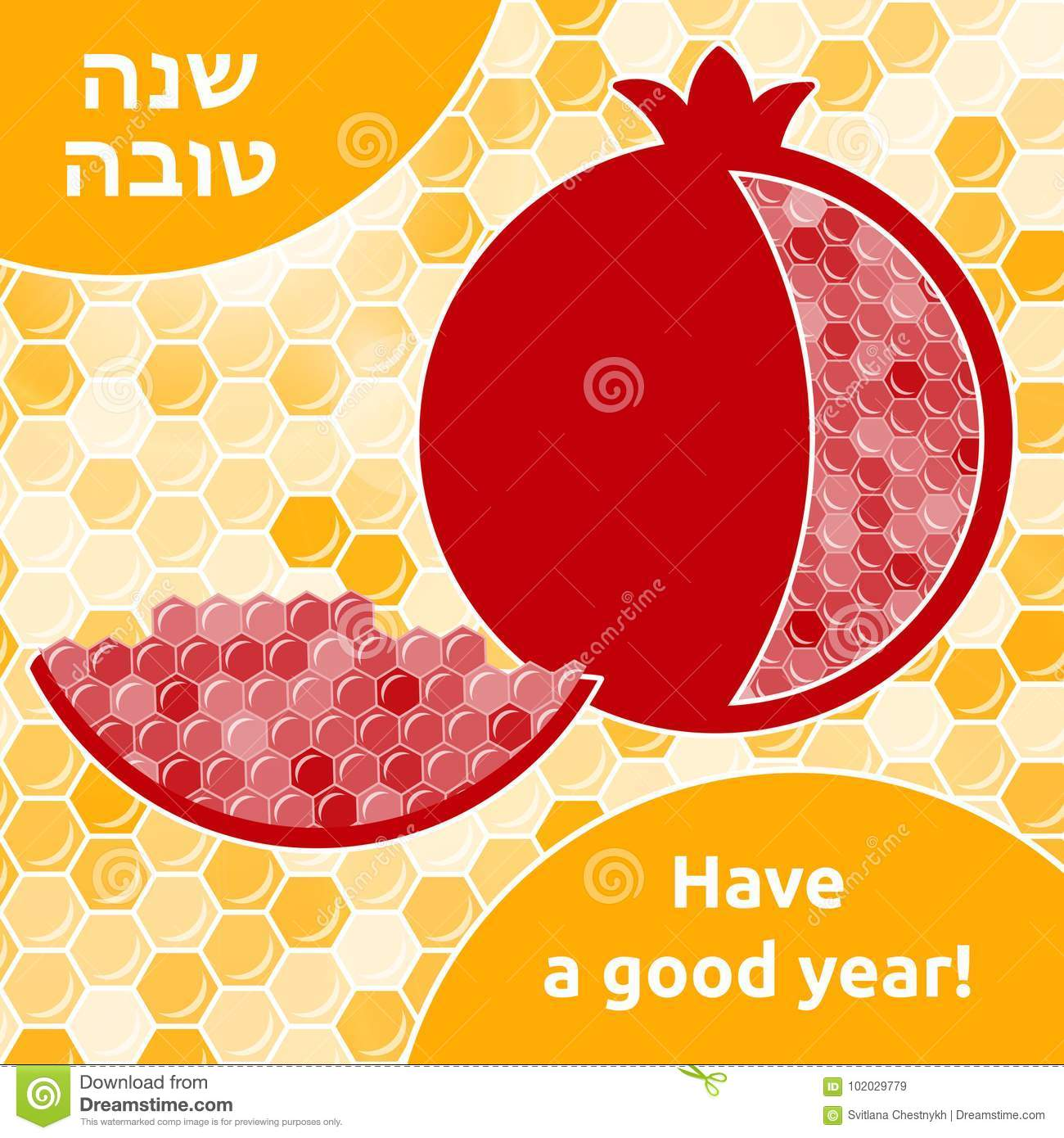 rosh hashana card pomegranate and honey jewish religious new year holidays