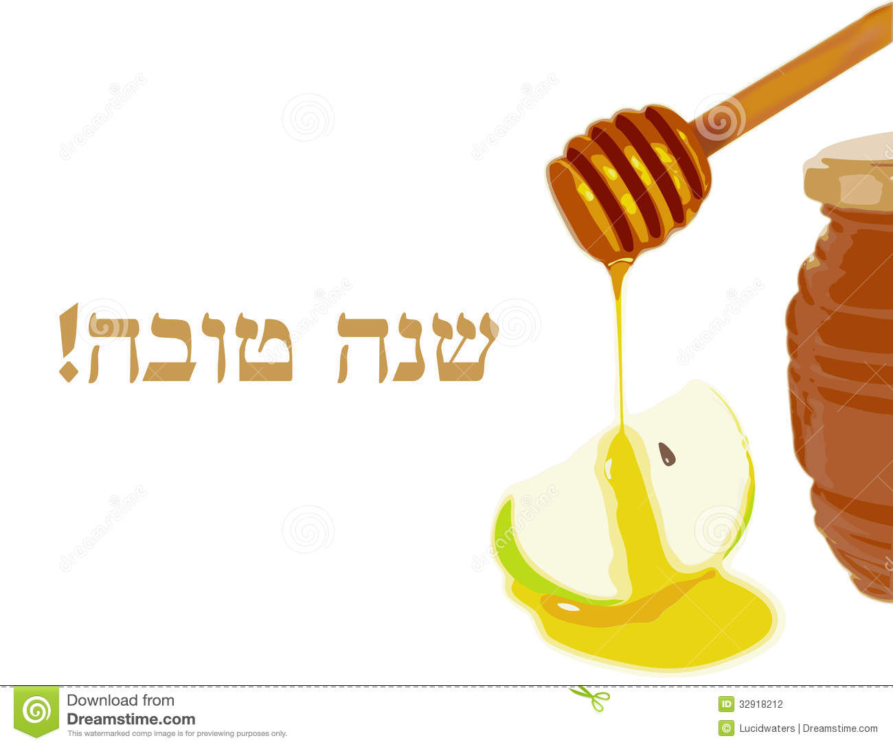 Rosh hashana greeting card with apple and honey stock vector royalty free stock photo kristyandbryce Image collections
